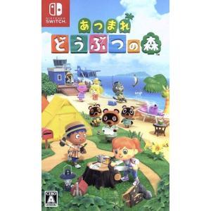 あつまれ どうぶつの森/NintendoSwitch|bookoffonline2