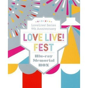 LoveLive! Series 9th Anniversary ラブライブ!フェス Blu−ray Memorial BOX(Blu−ray Dis bookoffonline2