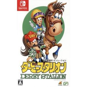 ダービースタリオン/NintendoSwitch|bookoffonline2