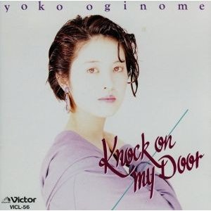 KNOCK ON MY DOOR/荻野目洋子|bookoffonline