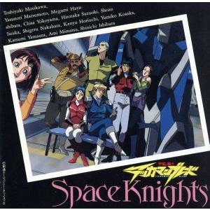 宇宙の騎士テッカマンブレード〜スペース・ナイツ/アニメ|bookoffonline