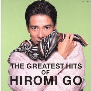 THE GREATEST HITS OF HIROMI GO/郷ひろみ|bookoffonline
