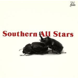 Southern All Stars/サザンオールスターズ|bookoffonline