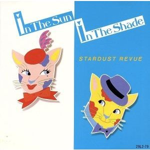 IN THE SUN、IN THE SHADE /スターダスト・レビュー|bookoffonline