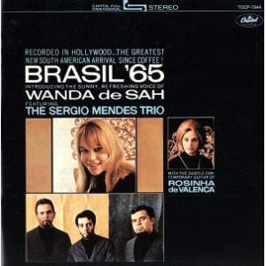 ブラジル'65/セルジオ・メンデス|bookoffonline