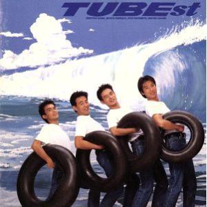 TUBEST/TUBE|bookoffonline