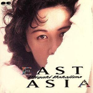 EAST ASIA/中島みゆき|bookoffonline
