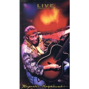 LIVE COMPLETE'95〜'96/長渕剛|bookoffonline