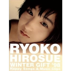 WINTER GIFT '98〜Happy Songs & Music Clips/広末涼子|bookoffonline