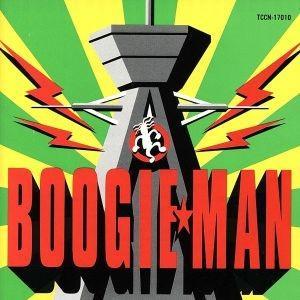 ブギー・マン/BOOGIE MAN