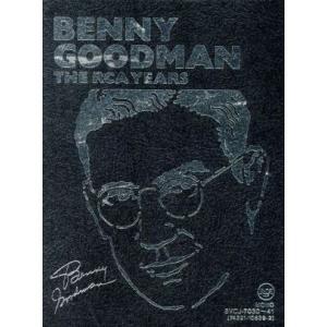 RCA・イヤーズ1935〜1939[12CD]〜コンプリート・ベニー・グッドマン/ベニー・グッドマン