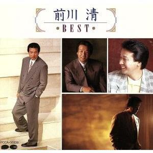 ベスト/前川清|bookoffonline