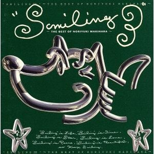 SMILING 3.THE BEST OF/槇原敬之|bookoffonline