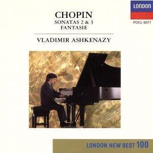 ショパン:ピアノ・ソナタ第2番・第3番/V.アシュケナージ bookoffonline