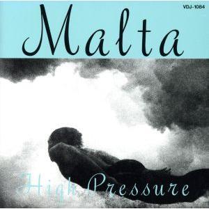 ハイ・プレッシャー/MALTA(sax)|bookoffonline