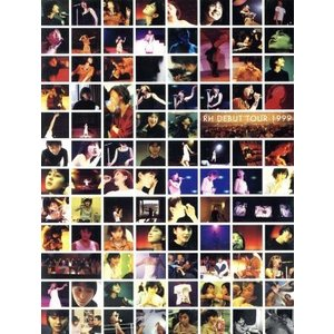 広末涼子ファーストライヴ〜RH DEBUT TOUR 1999/広末涼子