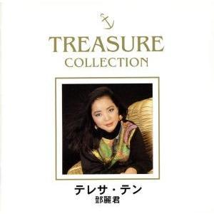 TREASURE COLLECTION/テレサ・テン[登麗君]|bookoffonline