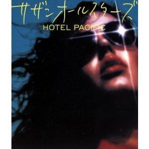 HOTEL PACIFIC/サザンオールスターズ|bookoffonline