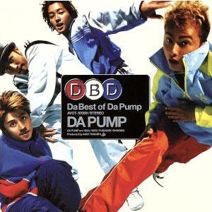 Da Best of Da Pump/DA PUMP|bookoffonline