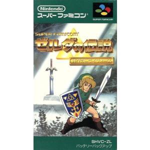 SFC ゼルダの伝説 神々のトライフォース/スーパーファミコン|bookoffonline