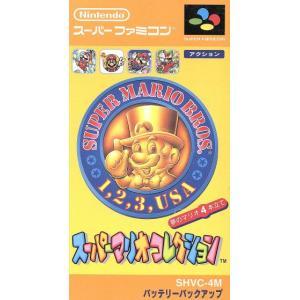 SFC スーパーマリオコレクション/スーパーファミコン|bookoffonline