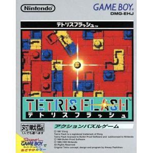 テトリスフラッシュ/ゲームボーイ|bookoffonline
