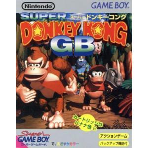 スーパードンキーコングGB/ゲームボーイ|bookoffonline