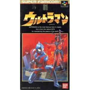 SFC ウルトラマン/スーパーファミコン bookoffonline