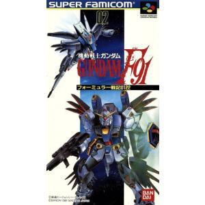 SFC 機動戦士ガンダムF91/スーパーファミコン|bookoffonline