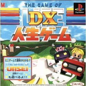DX人生ゲーム/PS|bookoffonline