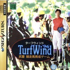 TURF WIND'96 武豊競争馬育成ゲーム(ターフウインド'96)/セガサターン|bookoffonline