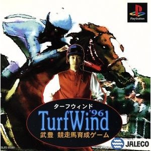 TURF WIND'96(ターフウインド'96)/PS|bookoffonline