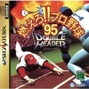 燃えろ!!プロ野球'95 DOUBLE HEADER(ダブルヘッダー)/セガサターン bookoffonline
