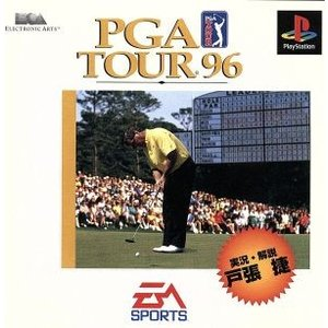 PGA TOUR GOLF'96/PS|bookoffonline