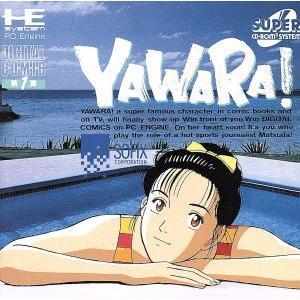 SCD YAWARA!/PCエンジン|bookoffonline