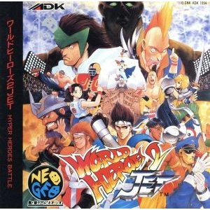 NCD ワールドヒーローズ2ジェット/NEO・GEO|bookoffonline