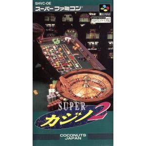 SFC スーパーカジノ2/スーパーファミコン bookoffonline