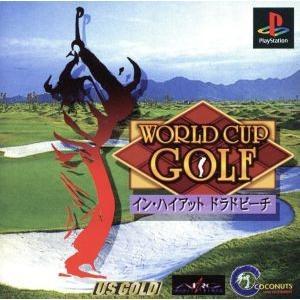 ワールドカップゴルフ/PS bookoffonline