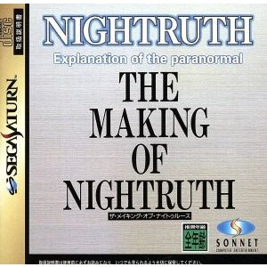 THE MAKING OF NIGHTRUTH/セガサターン bookoffonline