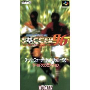 SFC スーパーフォーメーションサッカー'96 ワールドクラブエディション/スーパーファミコン bookoffonline