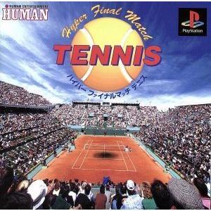 ハイパーファイナルマッチテニス/PS bookoffonline