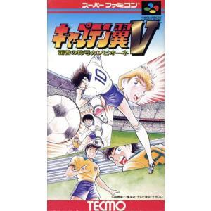 SFC キャプテン翼5/スーパーファミコン bookoffonline