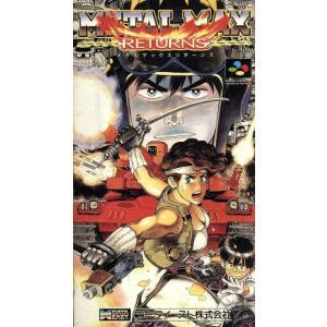 SFC メタルマックスリターンズ/スーパーファミコン|bookoffonline