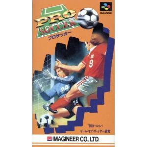 SFC プロサッカー/スーパーファミコン bookoffonline