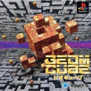 GEOM CUBE(ジオキューブ)/PS|bookoffonline