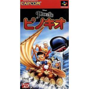 SFC ピノキオ/スーパーファミコン bookoffonline