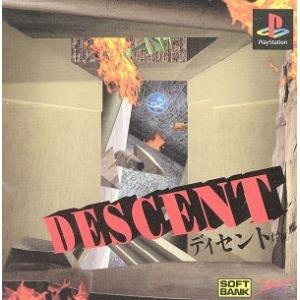 DESCENT(ディセント)/PS bookoffonline