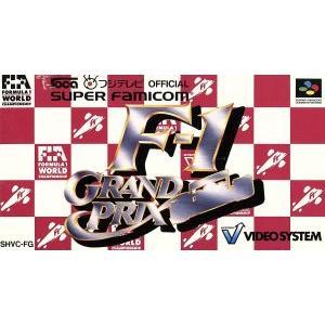 SFC F1 グランプリ/スーパーファミコン|bookoffonline
