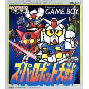 スーパーロボット大戦/ゲームボーイ|bookoffonline