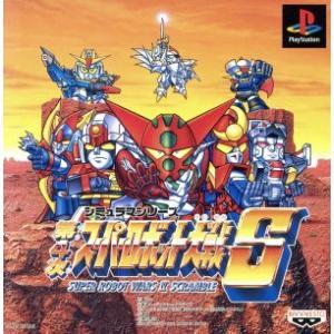 第4次スーパーロボット大戦S/PS|bookoffonline
